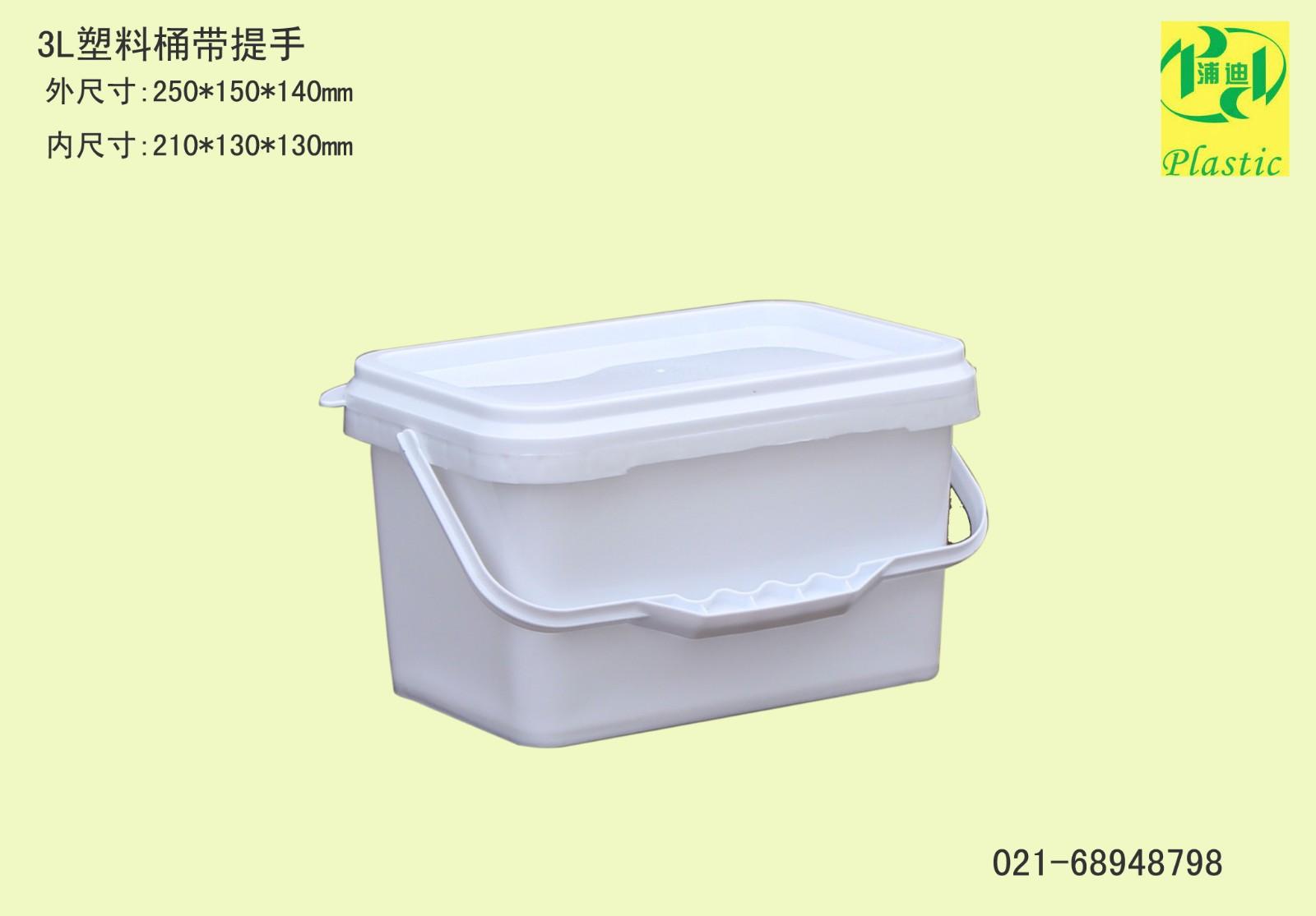 3l塑料桶 外尺寸:250*150*140mm